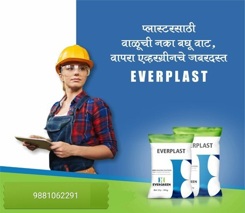 Benefits of Everplast